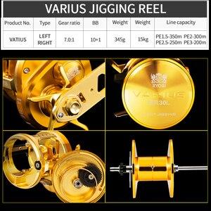 Image 3 - RYOBI VARIUS slow Jigging reel Saltwater fishing reels left/right handle10+1BB max drag 15kg gear ratio 7.0:1 full metal body