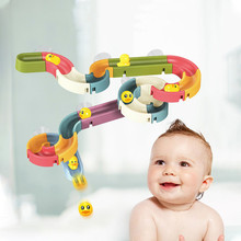 New Baby Bathroom Duck DIY Track Bathtub Kids Play Water Games Tool Bathing Shower Wall Suction Set Bath Toy for Children Gifts