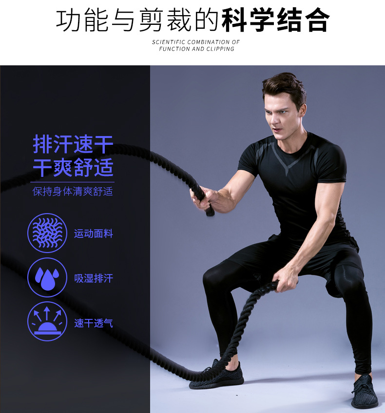Foto during do sport 5 pcs compressions clothes for gym. Men's 5 pcs compression tracksuit sports black color
