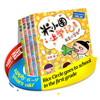 4 Books Lot Mi Xiao Quan Going To School 1st Grade Grade One Children Book Comic Book Chinese Book Pinyin Book