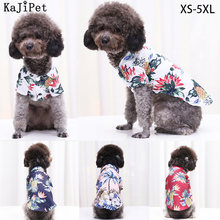 New beach pineapple shirt clothes for dog cat pet small large