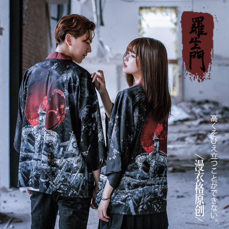 Kimono Feminino Cardigan Japanese Kimono Mujer Cosplay Knight Shirt Blouse Women Plus Size Boho Chiffon 2019 Long Sleeves Yukata
