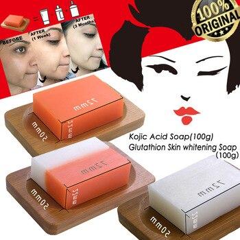 Kojic Acid Glutathion Skin Whitening Soap Dark Black Skin Lightening Soap Kojic Acid Glycerin Brighten Face Body Skin Bleaching 1