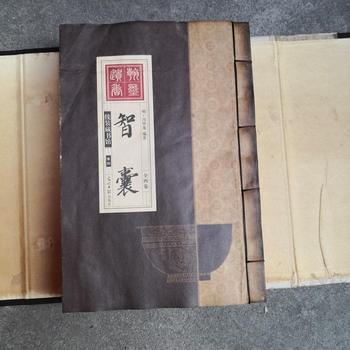 China hand drawn album, thread bound book Ancient books of  Think tank of literary classics a set of 4