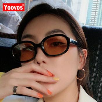 Yoovos owalne damskie Okulary przeciwsłoneczne mała ramka Okulary przeciwsłoneczne damskie Vintage Okulary marka projektant Okulary przeciwsłoneczne damskie Hip-Hop mężczyźni Okulary tanie i dobre opinie CN (pochodzenie) WOMEN Dla dorosłych Z tworzywa sztucznego Lustro Anti-odblaskowe UV400 47MM Żywica PLS98036 62MM fashion