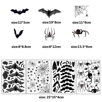 цена на 4pcs Toys Hobbies Halloween static bat spider web creative decoration stickers 25*35*4cm window glass door removable stickers