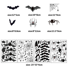4pcs Toys Hobbies Halloween static bat spider web creative d