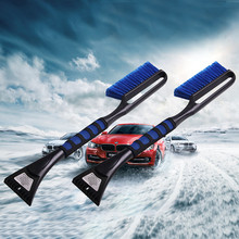 Высококачественный автомобильный скребок для снега и льда щетка для снега щетка для удаления зимних инструментов для автомобиля JU 26