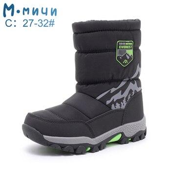 MMnun ילדי בני מגפי חורף מגפי עם עבה קטיפה ילדים של חורף מגפיים אנטי להחליק הנעלה גודל 27- 37 ML9663