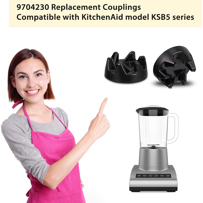 Купить с кэшбэком 6 Packs 9704230 Blender Coupler Blender Coupling Replacment Parts with 1 Wrench Compatible for Kitchen Aid WP9704230VP WP9704230