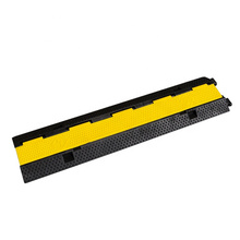 1000*230*50mm Wholesale Roadway 2 Channels Yellow Jacket Rubber Cable Protector