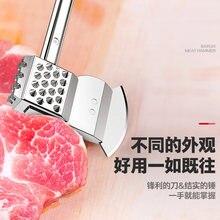 Кухня мяса молоток для отбивания сплав сухожилие breaker двойная