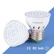 Светодиодная лампа tirme для выращивания растений Е27/gu10/mr16