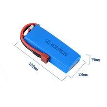 Batterie Lipo améliorée 7.4v 3000mah 2s, pièce de rechange pour Wltoys 144001 1/14 4wd Rc, voiture télécommandée Portable, accessoires # gm