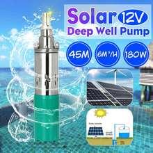 Bomba de agua Solar de 12V, 180W, 3000L/h y 45m, bomba sumergible de tornillo CC para riego de jardines y agricultura