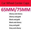 65 мм 75 мм Автомобильная эмблема, колпачок для центра колеса, колпачок для ступицы обода колеса, золотые/Серебристые/серые/черные/хромирован...