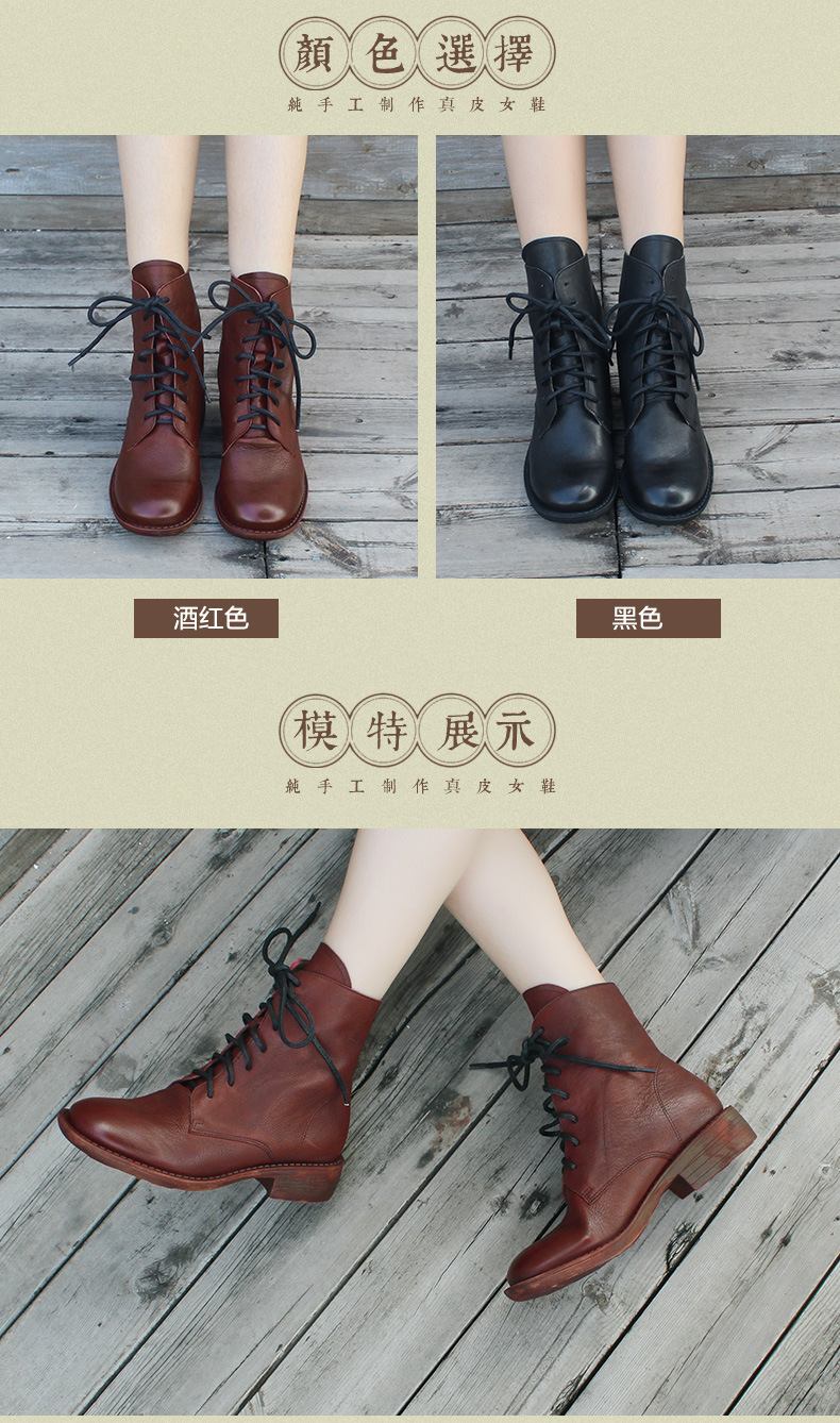 Details about  /Womens Fashion Leather Mesh Breathable Zipper Block Heel Ankle Boots Shoes GKIO