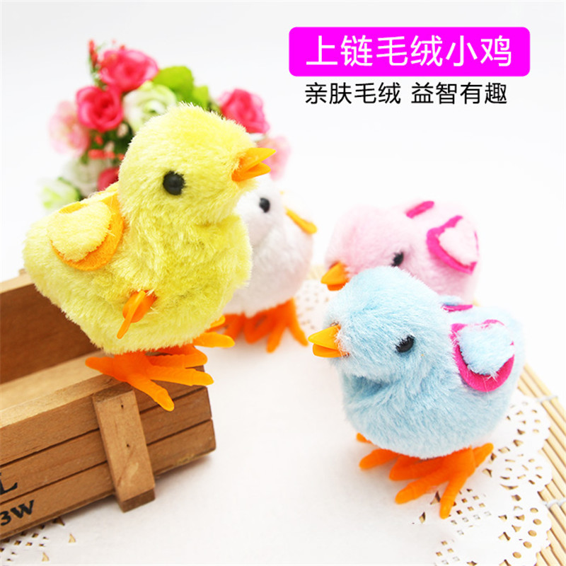 Plush Winding Toy Spring Double Layer Wing Chickens Stall Hot Selling Strange New Creative Chain Small Toy