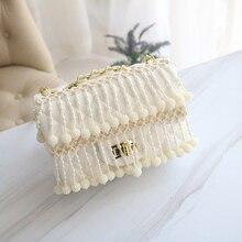 Женская модная сумка из искусственной кожи с кисточками и перламутровыми нитками, сумка на плечо с клапаном, сумка с ромбовидным узором белого цвета для девушек