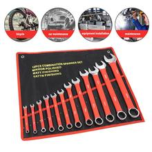 12PCS High Quality Combination Wrench Set Double Open End Wrench Hardware Auto Repair Tool 6-32mm 46mm plum tap wrench automotive auto repair hand tool high quality steel material overall package hardware tool wrench