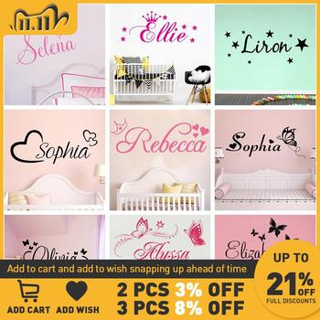 Personalized Custom Name Butterfly Wall Sticker Wallpaper For Nursery Kids Room Decoration Vinyl Stickers Bedroom Decals vinyl wall sticker for kids boy teenager room wall decor excavator wall decals nursery bedroom stickers home decoration hy740