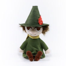 Genuino di autorizzazione di alta qualità Moomin 27 centimetri posizione Seduta Snufkin bambole di peluche Breve peluche giocattolo per il Compleanno regalo Di Natale