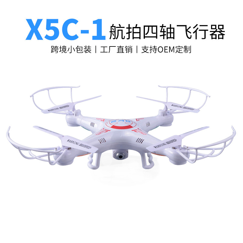 X5C-1 Ultra Large Unmanned Aerial Vehicle High-definition Camera Aerial Photography Drop-resistant Children Remote Control Aircr