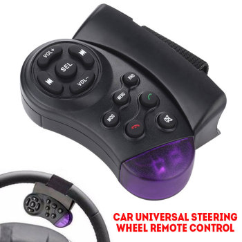 Car Remote Control Steering Wheel Wireless Remote Conventional Steering Wheel Remote Control Bluetooth Connection Mp5 Player image