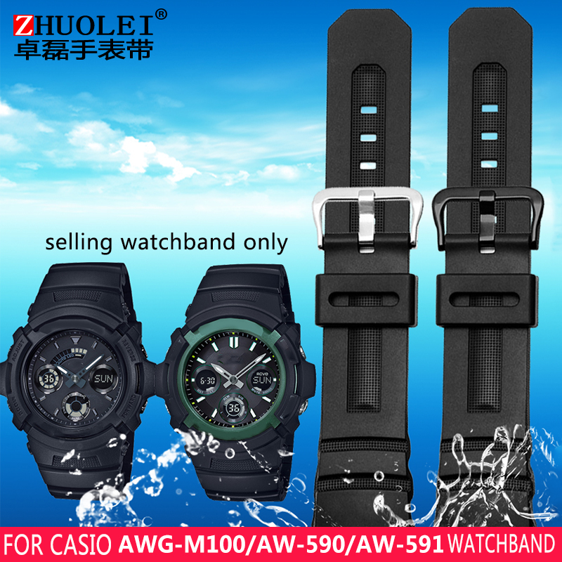 Silicone Watch For Casio G-clock Accessories Awg-m100a / Aw-590 / 591 / G-7700
