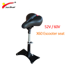 52V 60V Electric Scooter Seat Sponge Leather Elastic Springs for Kick E scooters High Quality Foldable Hoverboard scooter seat