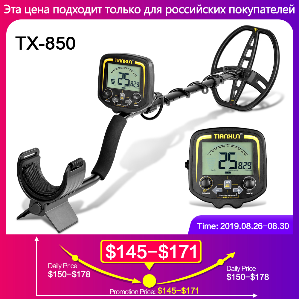 Professional Metal Detector Underground Depth 2.5m Scanner Search Finder Gold Detector Treasure Hunter Detecting Pinpointer