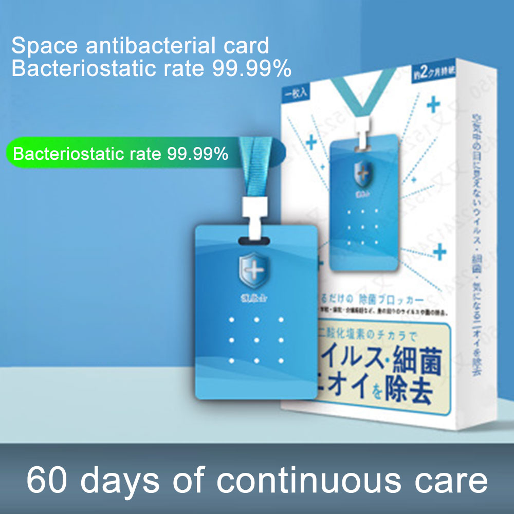 3pcs Sterilization Card Sodium Chlorite Portable Disinfection Card Children Sterilization Protective Tool Prevent Mold Growth