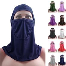 มุสลิมผู้หญิง Veil Face ฝาครอบ Hijab ผ้าพันคอ Turban หมวก One Piece Amira HEAD Wrap COVER Headscarf Burqa Niqab Headwear Ramadan อาหรับ