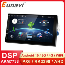 Eunavi 2 Din Car Multimedia Player GPS Radio Audio Auto Universal Navigation IPS Touch Screen Subwoofer For Nissan Toyota WIFI