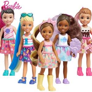 Original Barbie Color Reveal Doll Fairyt