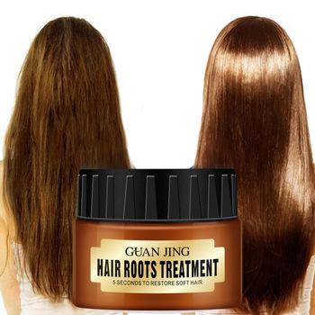 5 sekund aby przywrócić miękką pielęgnację włosów magiczne keratyny molekularne korzenie włosów leczenie maseczka do włosów powrót sprężyste włosy leczenie skóry głowy tanie i dobre opinie NoEnName_Null Kobiet 60ml