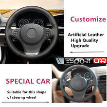 цена на Esportcar Black Artificial Leather Car Steering Wheel Cover for BMW X3 E83 2003-2007 2008 2009 2010 X5 E53 2003 2004 2005 2006