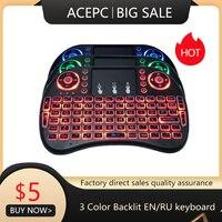 Acepc i8 mini teclado 2.4ghz teclado sem fio touchpad para android caixa de tv mini pc backlight teclado russo inglês