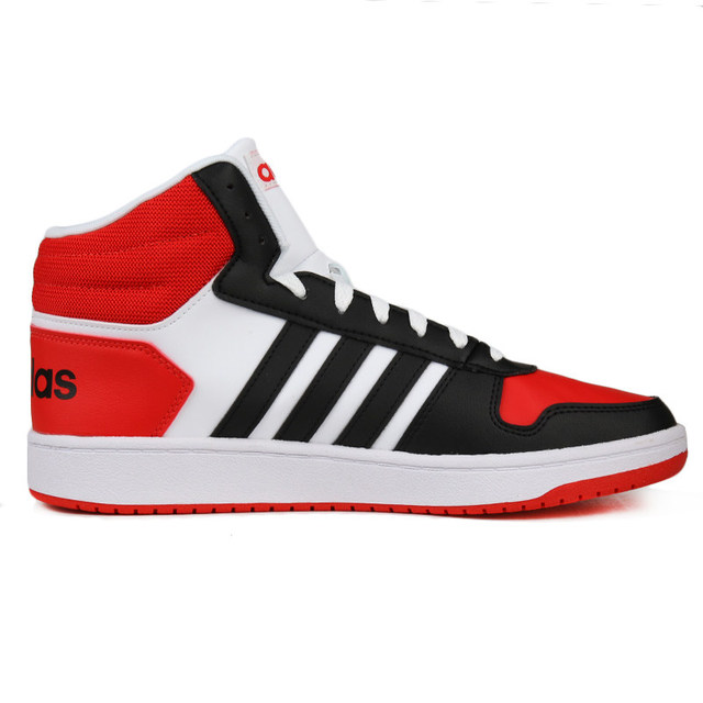 Original New Arrival Adidas NEO ENTRAP MID Men's Skateboarding Shoes Sneakers 2