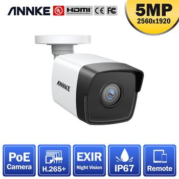 ANNKE 1PCS Ultra HD 5MP POE IP Camera Outdoor Weatherproof Security Network Bullet EXIR Night Vision Email Alert Camera CCTV Kit 1
