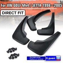 Автомобильные Брызговики Передние Задние для крыла Брызговики для VW Golf 4 Mk4 IV Bora Jetta 1998-2005