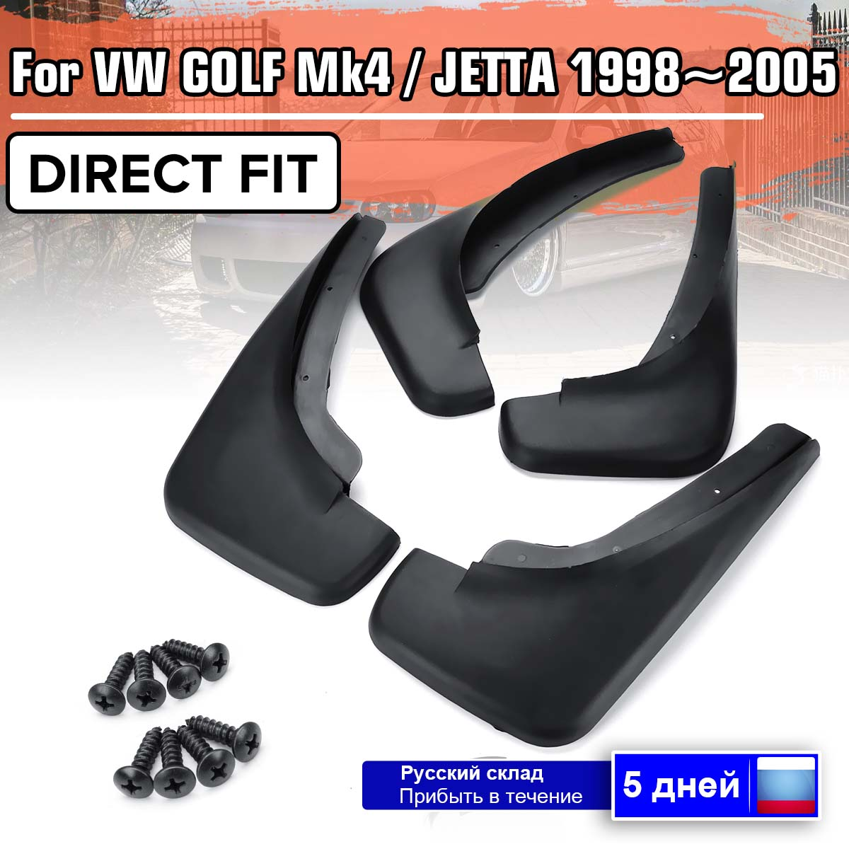 Car Mud Flaps <font><b>Mudflaps</b></font> Splash Guards Front Rear for Fender Mudguards For <font><b>VW</b></font> Golf 4 Mk4 IV Bora Jetta 1998-2005 image