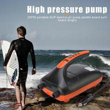 20 PSI Electric Air Pump Inflation Pressure Intelligent High Speed Dual Stage For Inflatable Paddle Board & Boat Airbed high quality bp12 single stage electric pump for inflatable sups kayaks and boats