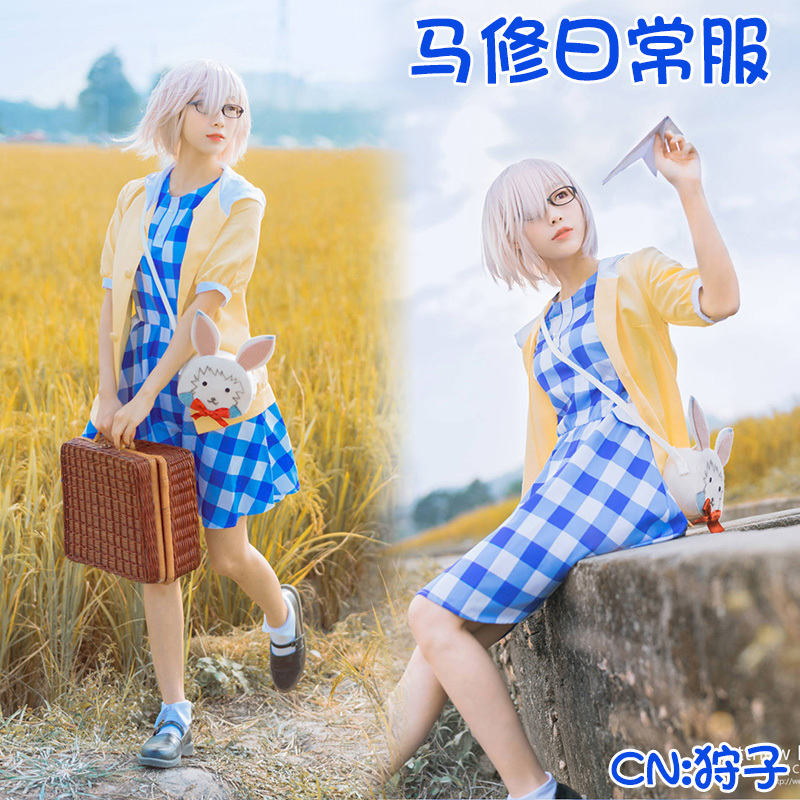 2019New Arrival Hot Game Fate/Grand Order Mash Kyrielight Cosplay Costumes Informal Dress Full Set S-XL In Stock Limited Edition