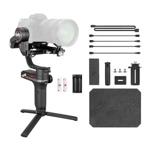 Zhiyun Weebill S 3-Axis Handheld Gimbal Stabilizer for Sony A7M3 Nikon D850 Z7 Panasonic LUMIX Canon DSLR and Mirrorless Camera