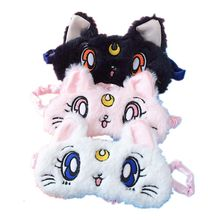 Cute 3D Shading Eye Mask Plush Soft Padded Sleep Eyeshade Animal Cat Eye Rest Relax Stuffed toy Blindfold Eye Toys(China)