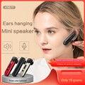 Беспроводная Bluetooth-гарнитура KSUN T-V35 Micro, переговорное устройство для отелей, мотоциклов, велосипедов, двухстороннее радио, мини-наушники, ...