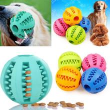 Animal de estimação cão gato bola de borracha mastigar tratar buscar divertido jogar brinquedo do cão de estimação filhote de cachorro dentição dental saudável tratar brinquedo limpo durável dropshipping