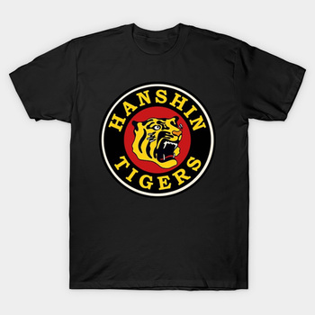 Tigres de Hanshin-Npb Logo Retro T - Shirt tigres de Hanshin T camisa Japón liga de béisbol japonés Yomiuri Giants