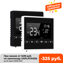 Wifi Thermoregulator Temperature-Controller Heating-Room 120V Electric Black 230V All-Touch-Screen
